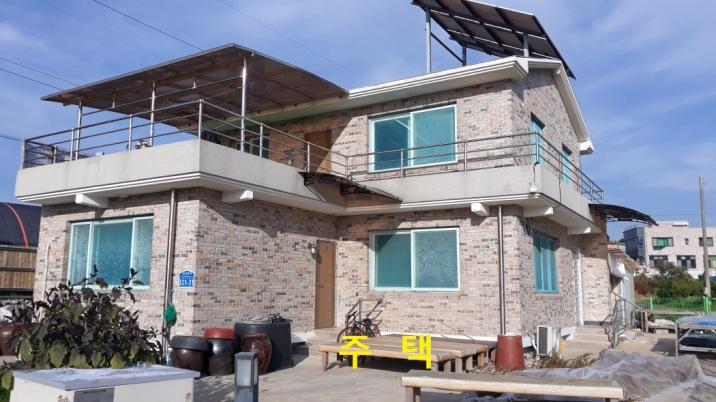 남당리 축제장 앞 수익성 좋은 2층 주택 저렴한 가격 급매물