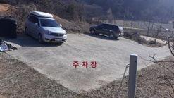 홍성시내 가까운 곳,완벽한 귀농.귀촌용 주택과 토지