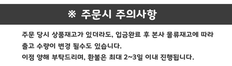 겨울왕국 퓨어 나비 핀캡 어린이 선캡 FR0090 - 쥬피터, 8,800원, 신발소품, 기타소품