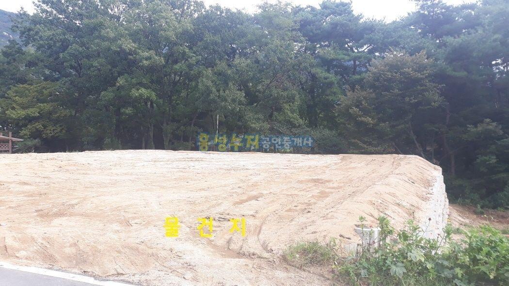 백월산 끝자락 계곡물이 흐르는 곳,전원주택 지을 수 있는 토지