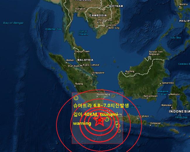 인도네시아 슈마트라6.9지진 현지에선 7.3지진 발표indonesia bantan earthquake 7.3