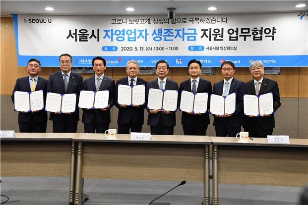 '서울시 자영업자 생존자금' 70만원×2개월 현금지급 25일부터 접수