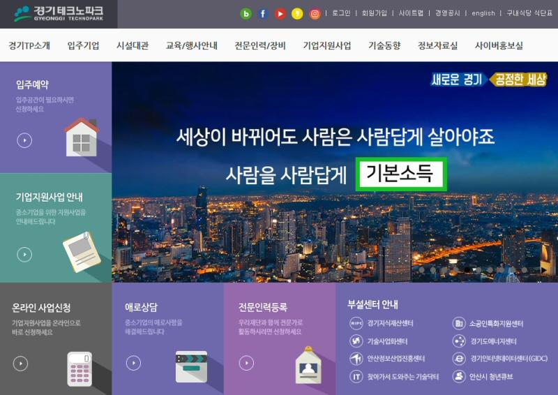 경기도, '3D프린팅 제품화 사업지원' 총 27개사 모집