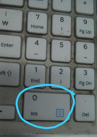 [문제해결] 엑셀에서 숫자 0키를 누르면 속성창이 떠요, 숫자 0버튼이 안 되요