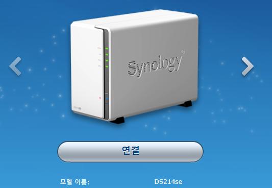 시놀로지 DS214se 메모리 업그레이드 - 불가