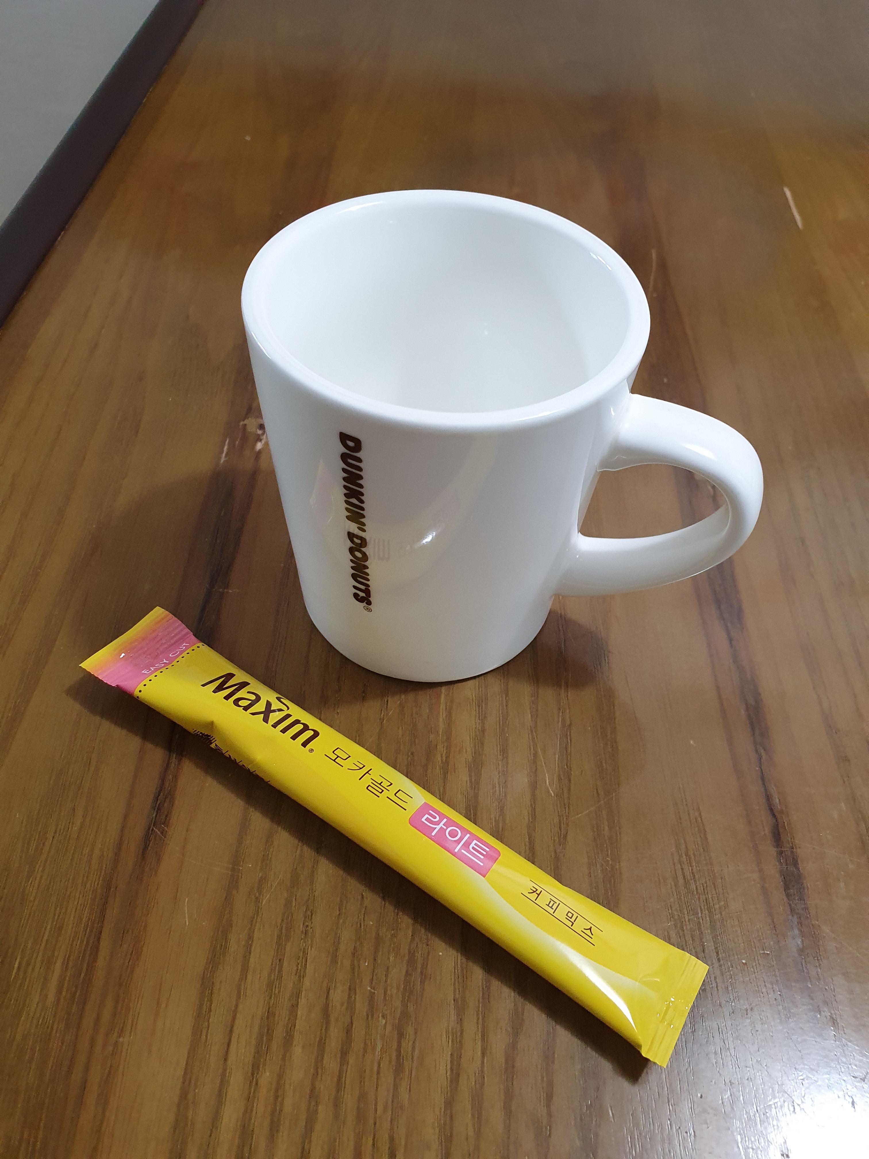 커피 한잔과 칸초