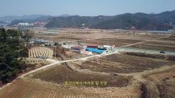 정안i.c 인근, 다양한 용도로 활용 가능한 계획관리 토지.