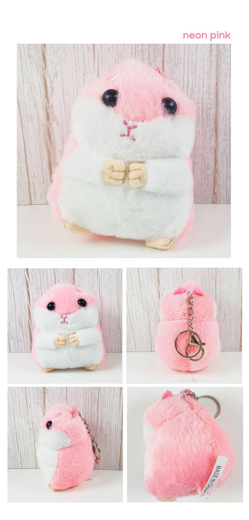 작고 소중한 나만의 햄토리 열쇠고리 키링(6colors) - 쥬피터, 5,000원, 열쇠고리/키커버, 캐릭터