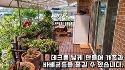예산시내 방면 4차선도로변 인근 접근성 좋은 전원주택