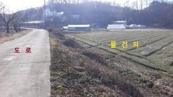양쪽에서 개천이 만나는 명당터,저렴하게 나온 귀농.귀촌용 토지