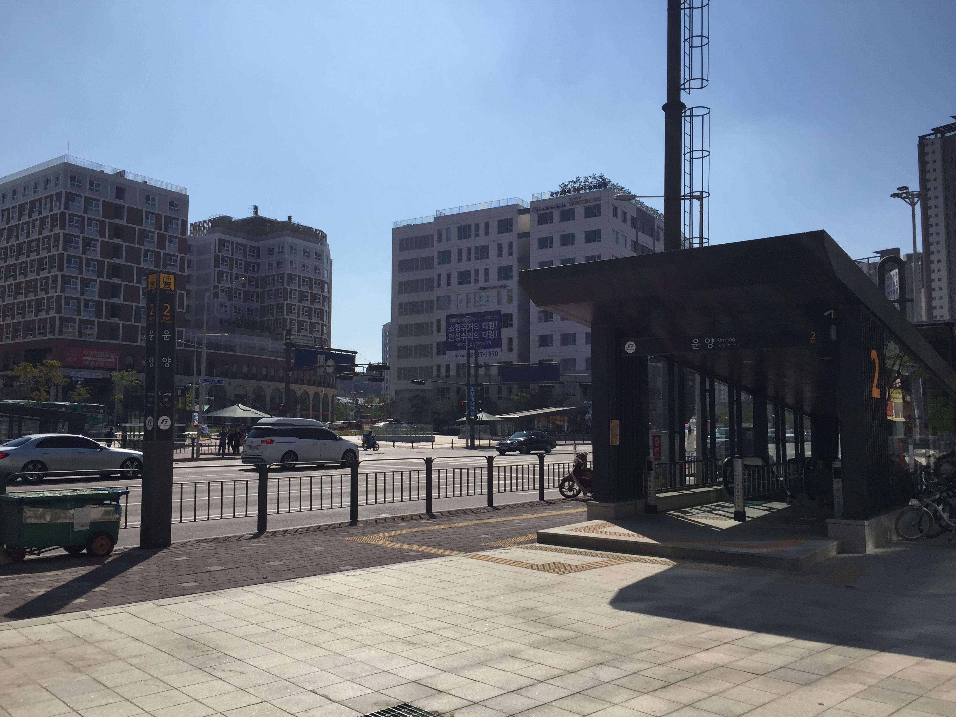 G104. 운양역 - 야생조류생태공원과 김포아트빌리지